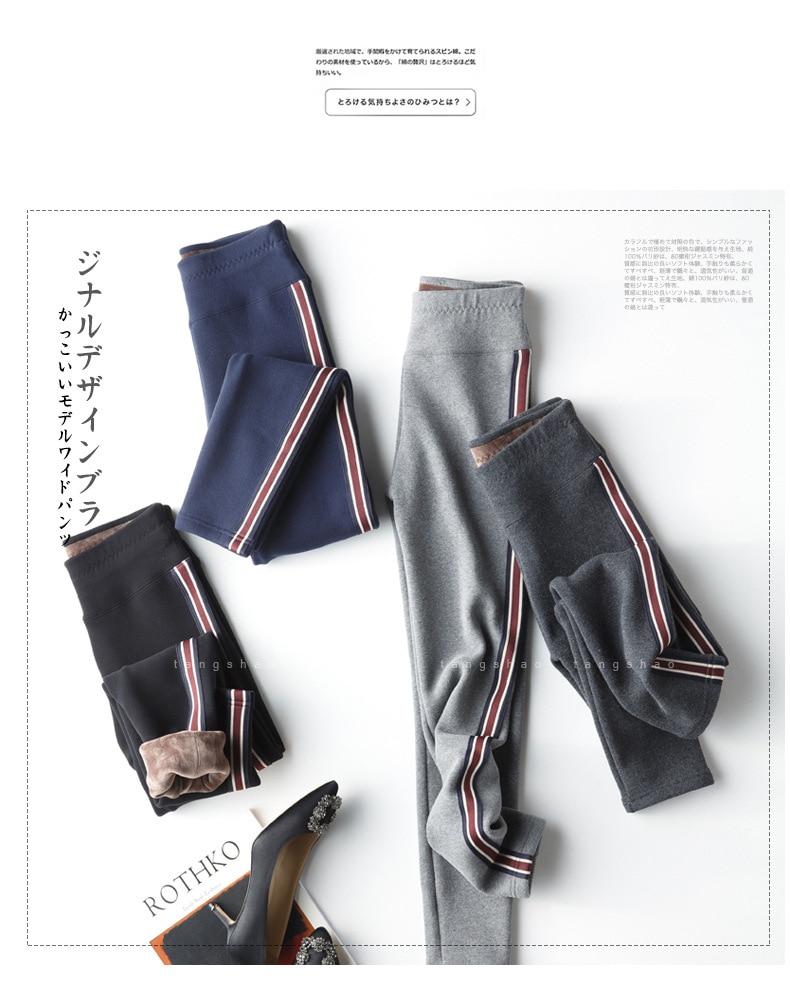 warm leggings