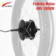 48 В 1000 Вт безщеточный центр для 4,0 фэт-байке Электрический велосипед колеса высокого Скорость задний привод Ebike e-велосипед 48 В 1000 Вт двигателя