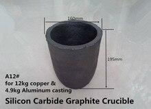 A12 # Карбида Кремния Графитовый Тигель для 4.9 кг Глинозема тигель плавления/золото литья тигли