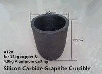 A12 Silicon Carbide Graphite Crucible H195 OD160 BD120mm For 4 9kg Alumina Melting Crucible Graphite Crucibles