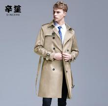купить Mens trench coats man double-breasted long coat men clothes slim fit overcoat long sleeve 2019 new designer spring autumn khaki по цене 6509.89 рублей