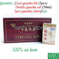 Wholesale Retail Traditional Acupuncture Massage Hard Box Gua Sha Kit 5pcs Set 1pcs Chart 1bottle Guasha