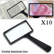 Портативный ручной 10X Высокое разрешение прямоугольник чтение увеличитель со стеклянными линзами лупа для пожилых людей Чтение Лупа