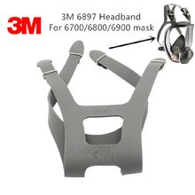 3M 6897 Headband for 6700/6800/6900 Full-face Gas Mask Respirator Replace Strap Four Fixed Firm Durable Rubber Adjustable Band(China)