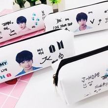 Unique BTS Pencil Case [8 Designs]
