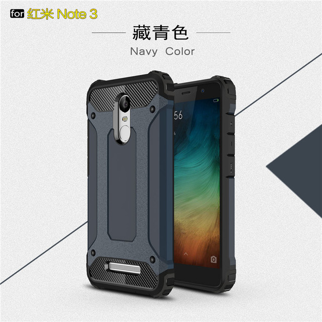 premium selection 12a34 3121d Aliexpress.com : Buy Case For Xiaomi Redmi Note 3 Case Armor Anti Shock  Phone Case For Xiaomi Redmi Note 3 Pro Prime 5.5 inch Cover from Reliable  case ...