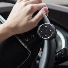 Беспроводной автомобиля bluetooth комплект media Кнопка руль Беспроводной аудио Музыка Пульт дистанционного Управления крепление Велосипедное молоток безопасности AC685