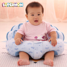 Baby Chair Sofa Kid Nest Bean Bag Learn Sit Infant Toy Cushion Pad Mat Support Seat Safety Care Child Room Decoration Gift(China)
