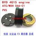 BYD F3 066-C1 modelo do motor 4G15 automotivo compressor de ar condicionado embreagem eletromagnética bobina de polia otário