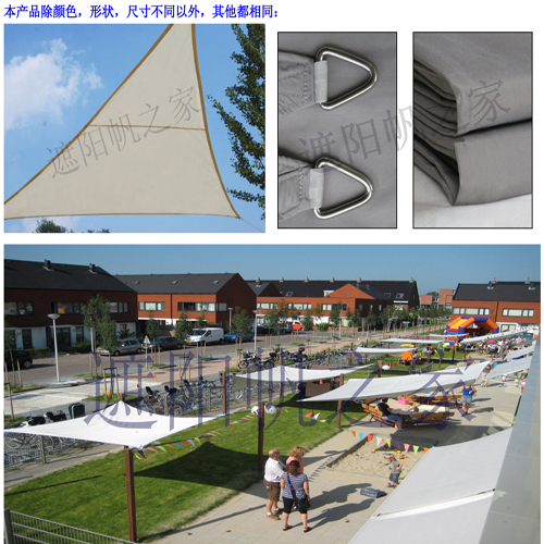 Top rated 3m x 3m triangle combination shade tarps cloth for Shade sail cost