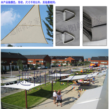 Top-rated 3m X 3m triangle Combination Shade tarps cloth 10 Colors NEW Rectangular UV Waterproof Rectangle Sun Shade Sail