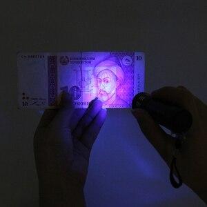 Image 3 - 자외선 토치 램프 슈퍼 미니 9 LED 손전등 블랙 자외선 슈퍼 미니 알루미늄 자외선 토치 램프