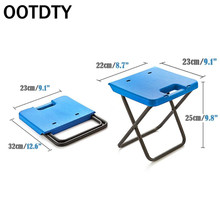 Outdoor Camping Barbecue Foldable Stool Beach Fishing Folding Chair Portable Stainless Steel Plastic Seat цена 2017