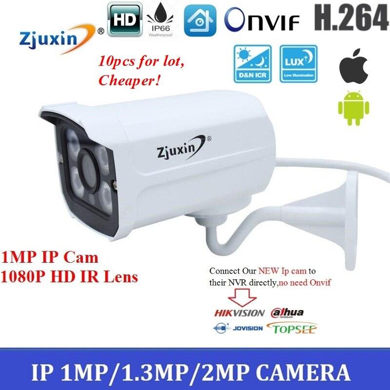 10pcs/lot 1080P IP camera outdoor ip 1080P camera Waterproof Bullet 1080P Security Cam 4PCS ARRAY LED Board ONVIF cam IP