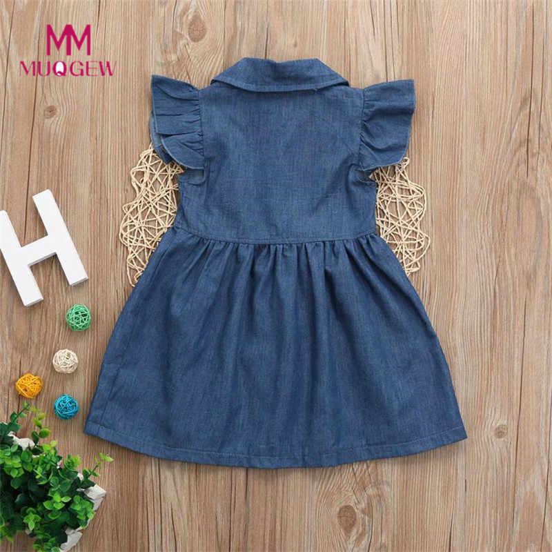 e1a3228b5b8 Подробнее Обратная связь Вопросы о MUQGEW Одежда для маленьких ...