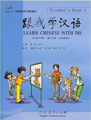 Learn Chinese With Me Book English edition English f Chinese starters Volume 2 hanvon a10w plus english and chinese scanning pen portable scanner english chinese translation pen best tool learn chinese