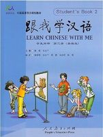 Learn Chinese With Me Book English edition English f Chinese starters Volume 2