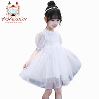 Girls Dress 2017 Selling Childrens Summer Clothes Princess Dress With Half Puff Sleeve O Neck Kids