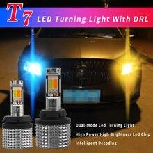 PAL BA15S 1156 P21W PY21W T20 WY21W Canbus днем ходовые огни + поворотник светодио дный лампа двойной режим DRL светодио дный внешнее освещение
