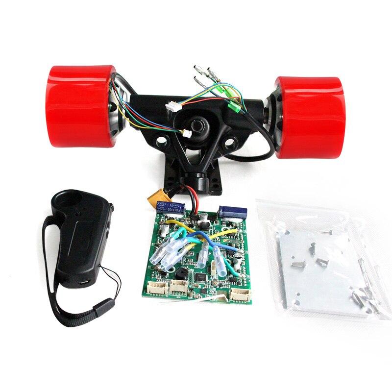 Dual Drive 70mm 83mm 90mm 180W 250W 350W Electric Skateboard Hub Motor Truck Kits ESC And Remote Electric Lonboard Motor