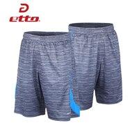 2016 Summer New Sports Shorts Men Running Shorts Professional Marathon Running Shorts Basketball Sportswear Gym Shorts