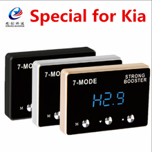 7 mode Car Electronic Drive Throttle controller for k2 kia rio,sportage,pro_ceed,rio,ceed strong booster to speed,untr-thin led