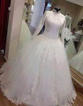 2016 Vintage Real Sample Long Sleeve Muslim Wedding Dress With Hijab Veil Long Lace Applique Ball