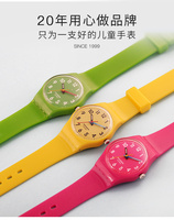 Baishengniu Watch Electronic Watch Girls Primary School Watch Pointer Children Watch Boys Waterproof Lovely Boy
