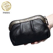 Pmsix 2017 Luxury Chinese Genuine leather wallets cowskin Women Mini Clutch wallets Deluxe/Black P410003(China)