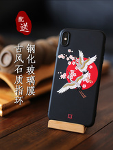 Great Emboss Phone case For Iphone XS MAX XR X cover Plum blossom crane Ukiyo-e 3D Giant relief FOR 6 6S 7 8 Plus