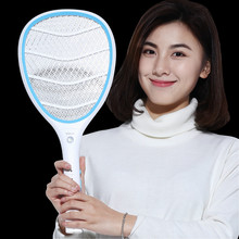 купить YAGE Electric Mosquito Swatter Anti Mosquito Fly Repellent Bug Insect Repeller Reject Killers Pest Control Racket Trap Home Tool дешево