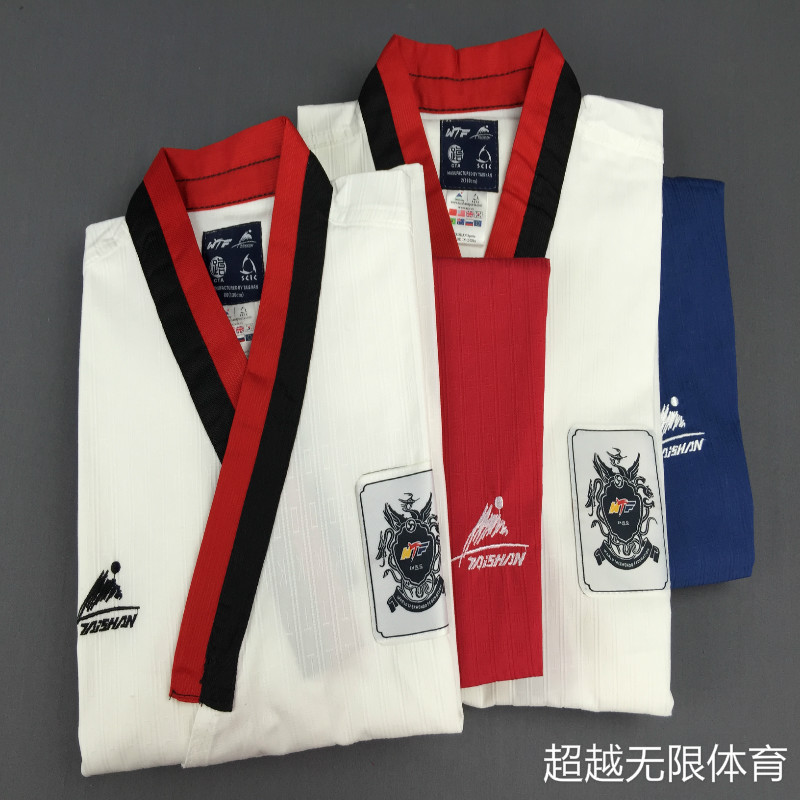 Junior Dan Taishan Poomsae Poom Dobok Male Men Taekwondo Taishan Poomsae Poom Dobok Female Women Adults Child Red-black collar mart poom minu lugu page 2
