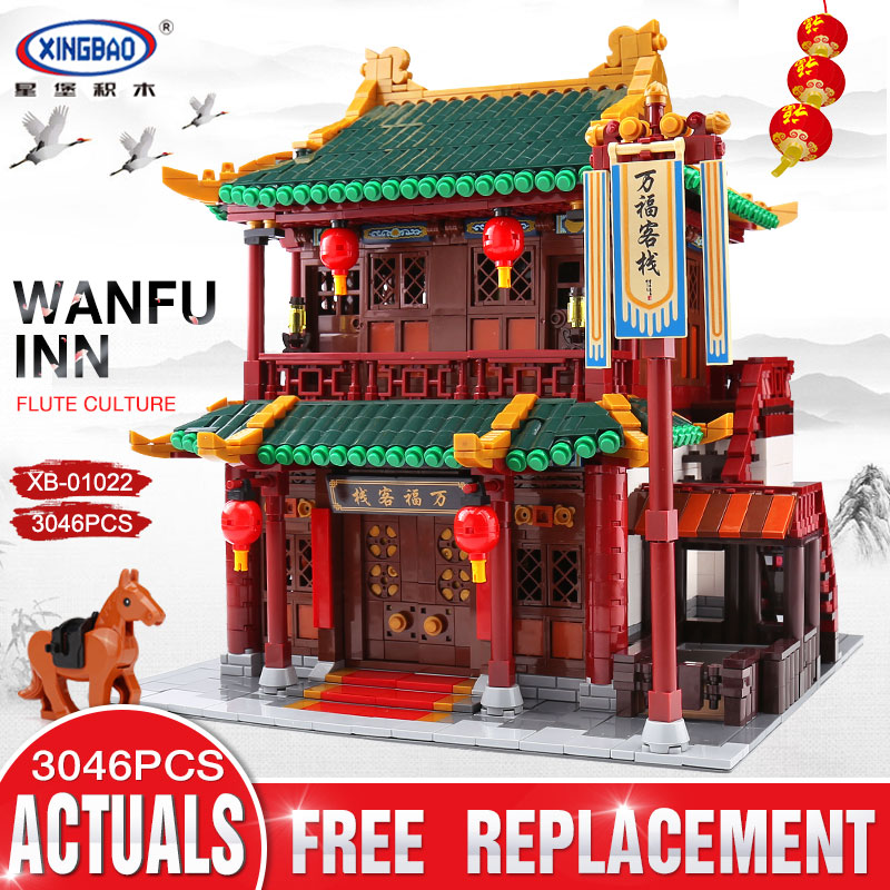 XINGBAO 01022 3046Pcs Chinese Building Series The Wanfu Inn Set Building Blocks Bricks New Kids Toys