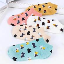 Breathable Cartoon Cute Cat Face Girls Ankle Socks Female Gentle Color Ladies Funny Sock  Womens Summer