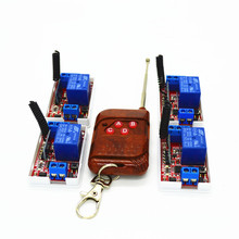 4pcs Wireless Remote Control Switches 433mhz 5V DC 1 Way + 1-button RF Remote For Light and Door #RF05-1LM-433-4+PW4#