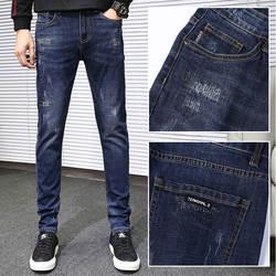 Осень и Зима Новая мода стрейч Мужская обувь длинные удобные теплые утолщенные джинсы