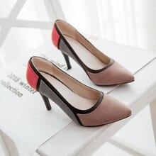 Sexy Mujeres Bombas de Punta estrecha Thin Tacones Mujer Zapatos de Señora de la Oficina Zapatos de tacón de Aguja Verano Del Banquete de Boda Zapatos Scarpin XK030201
