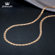18k Gold Necklace New Weaving Wide Chain Unisex Women Men Girl Party Wedding Jewelry Trendy Hot Sale 2020 New Good Real 750 nice