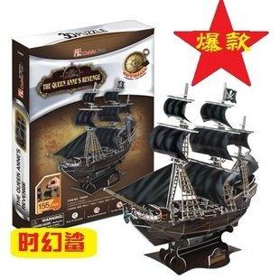 New Arrive cubicfun 3D puzzle paper model Caribbean Pirate Ship Model T4005 Black Pearl The queen anne's revenge boat MC106h 1pc