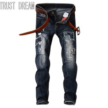 TRUST DREAM Europeans Designed Men Ripped Patchwork Jeans Vintage Casual Slim Man Fashion Street Jeans