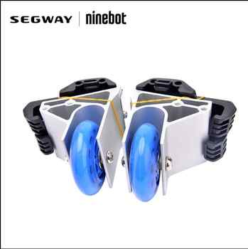 NINEBOT one A1 S2 No.9 single wheel balance car auxiliary wheel 14-inch electric unicycle accessories