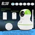 Home Video Surveillance Camera Wifi Camera + Infrared Motion Sensor +Smoke Detector +Gas Detector Alarm Security System BW12GR