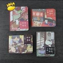"Diary Notebook Stationery ""Japanese"