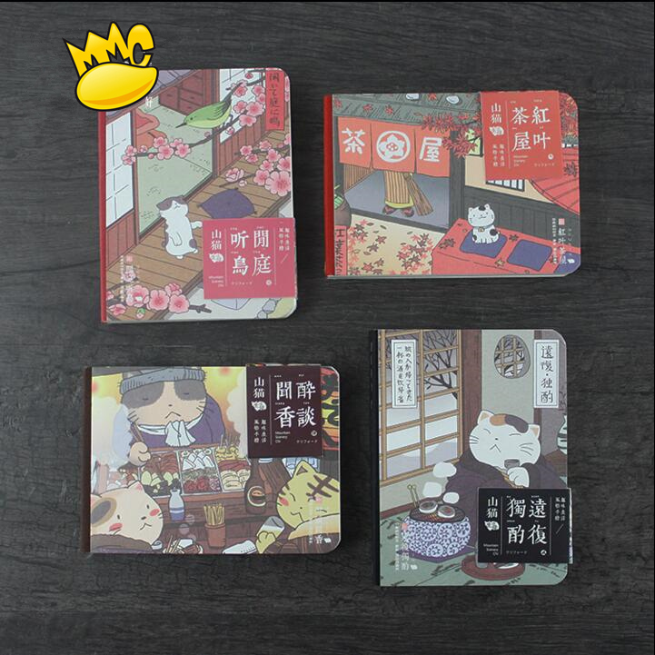 Japanese Cat ver.3 Cute Monthly Planner Agenda Study Diary Notebook Pocket Journal Freenote Stationery Gift princess cat coil spiral cute notebook diary hand memo study journal notepad freenote stationery gift