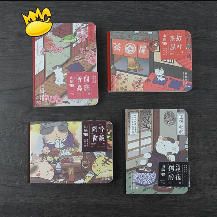 """""""japanischen Katze Ver.3"""" Nette Monatliche Planer Agenda Studie Tagebuch Notebook Tasche Journal Schreibwaren Geschenk Verkaufsrabatt 50-70%"""