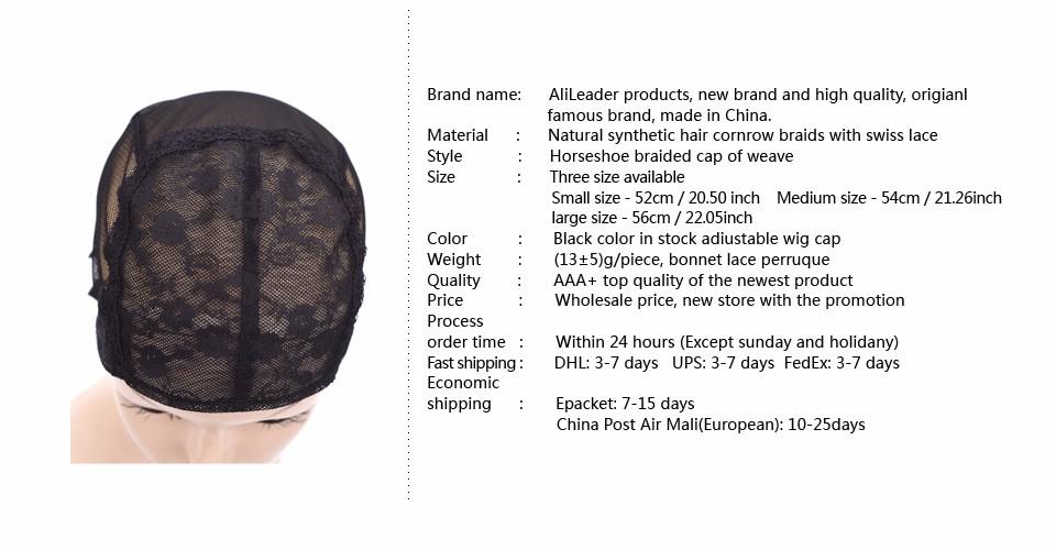 lace wig cap202