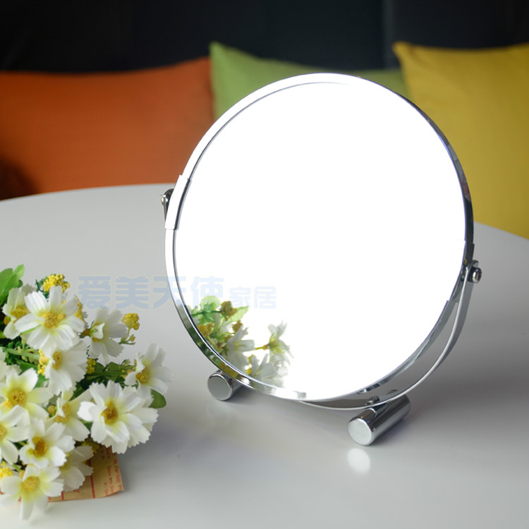 Large 8 inch fashion high definition high definition for Mirror meaning