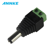 SANNCE 10pcs/lot CCTV BNC Connector Professional Male DC Power converter/DC Plug Adapter for CCTV security cameras