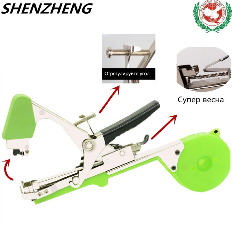 Vine Branch Plant Hand Tying Tape AgriCulturaL TooL Tie Stapler Plant For Fruit Prune Shape Growth Garden Tool Maquina FleX TaPe