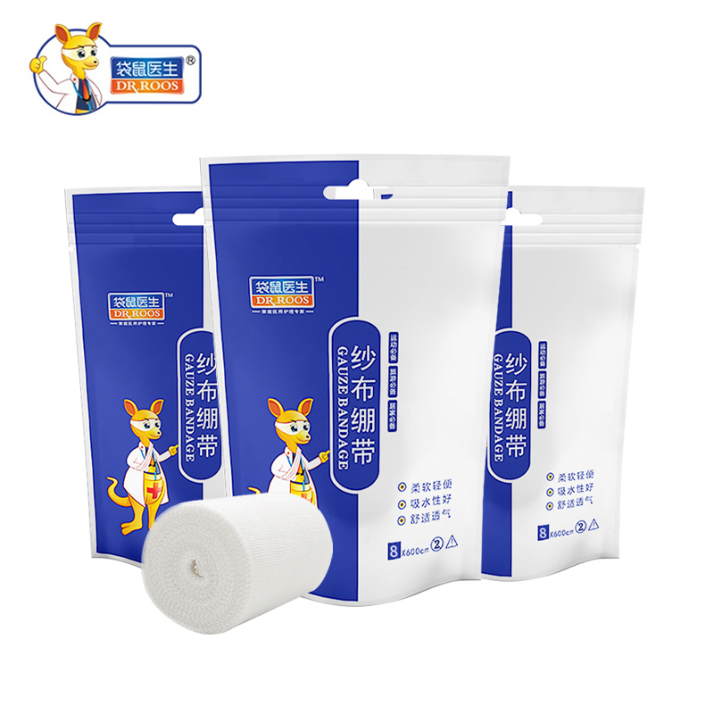 Free Shipping DR.ROOS 8cmx600cm 3 Rolls Medical Cotton Gauze Bandage Roll First Aid Bandage For Wound Hemostasis